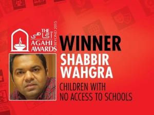 Award Winning Journalist